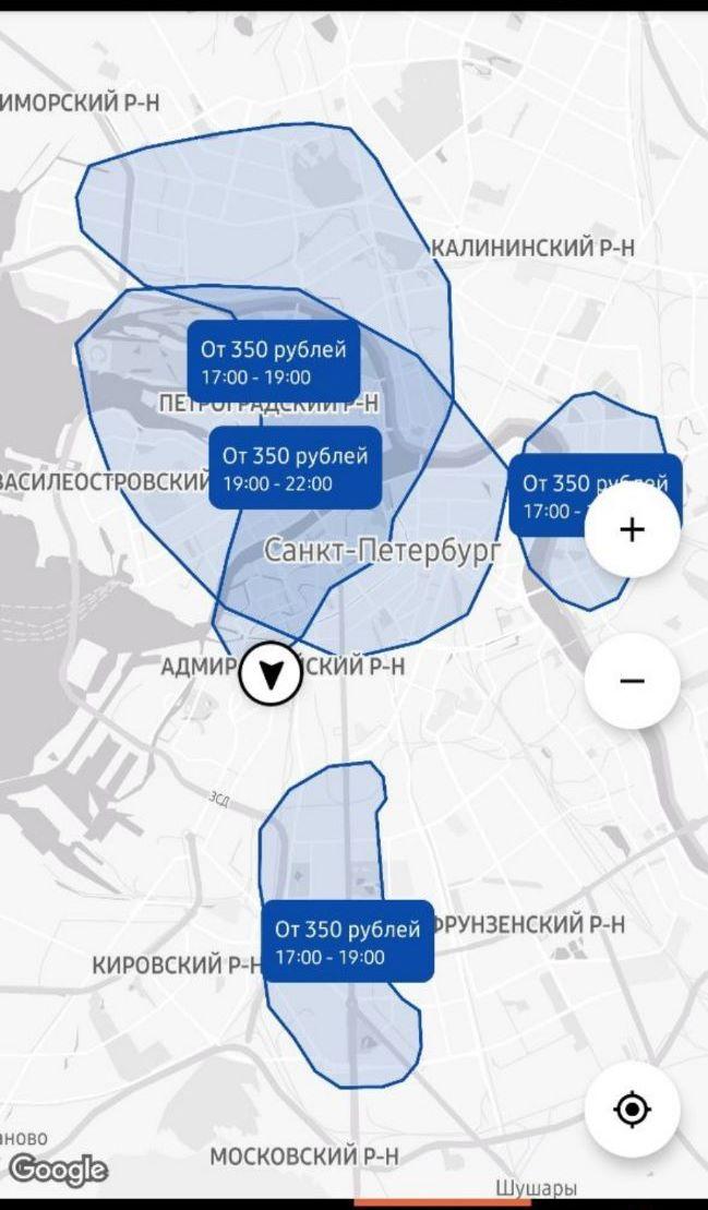 Гео-минималки в СитиМобил